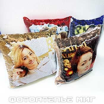 Подушка с пайетками и фотографиями