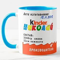 Чашка з написом