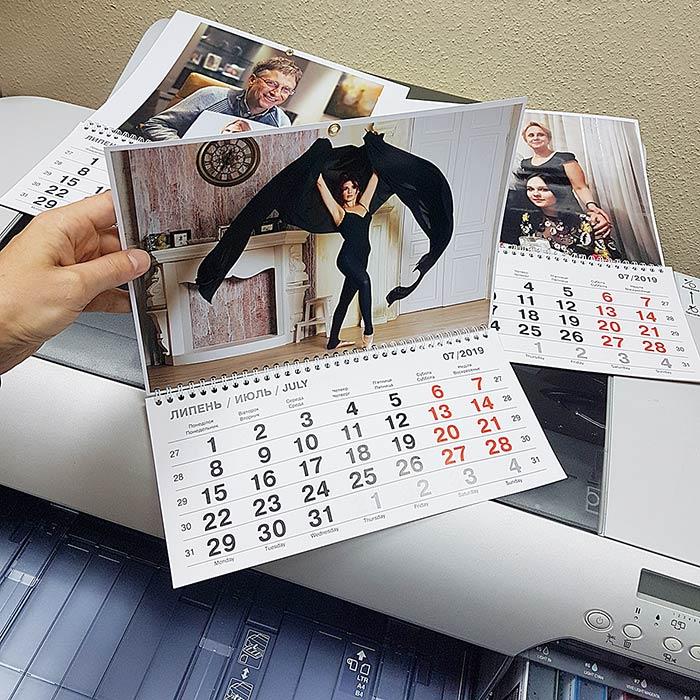 Фото с календарем