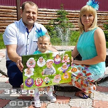 Коллаж-на-1-годик-ребенку