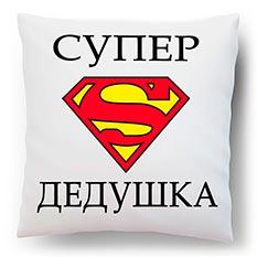 Подушка з написом